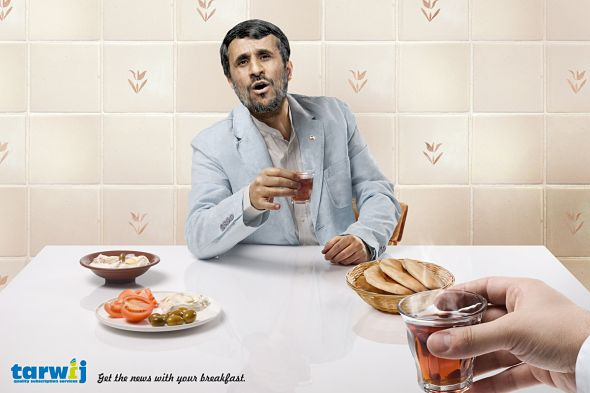 Ahmadinejad.preview