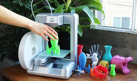 Imprimante_cube